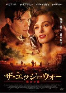 ザ・エッジ・オブ・ウォー 戦火の愛[ADX-1031S][DVD] 製品画像