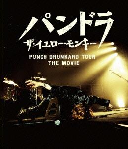 パンドラ ザ・イエロー・モンキー PUNCH DRUNKARD TOUR THE MOVIE[BVXL-37][Blu-ray/ブルーレイ] 製品画像