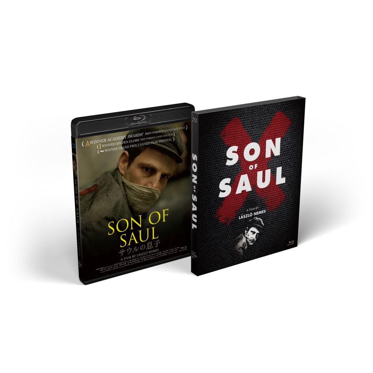サウルの息子[HPXR-64][Blu-ray/ブルーレイ] 製品画像