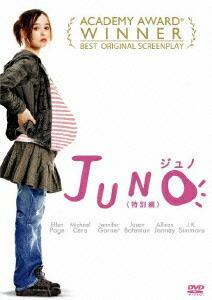JUNO/ジュノ<特別編>[FXBNG-36280][DVD] 製品画像