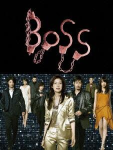 BOSS DVD-BOX[PCBC-61631][DVD] 製品画像