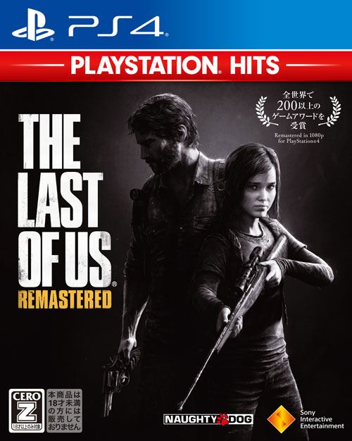 The Last of Us Remastered [PlayStation Hits] [PS4]