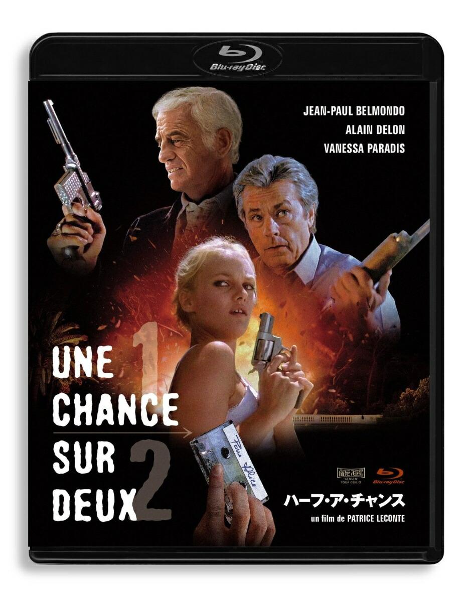 ハーフ・ア・チャンス HDリマスター版 Blu-ray[HPXR-80][Blu-ray/ブルーレイ] 製品画像