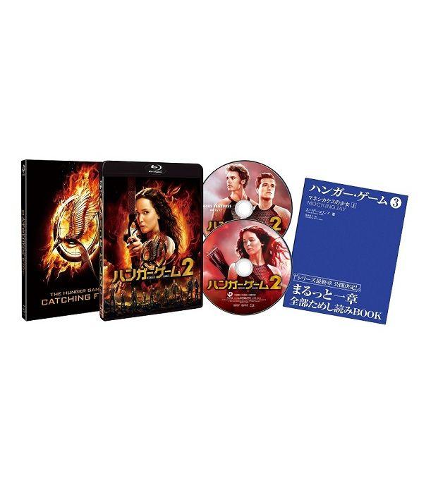 ハンガー・ゲーム2 ブルーレイ[DAXA-4583][Blu-ray/ブルーレイ] 製品画像
