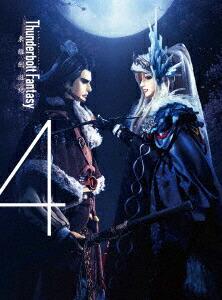 Thunderbolt Fantasy 東離劍遊紀 4(完全生産限定盤)[ANZB-12104/5][DVD]