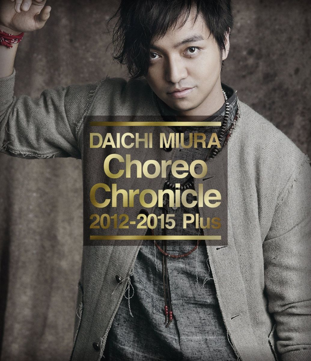 楽天ブックス: Choreo Chronicle...