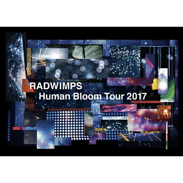 RADWIMPS LIVE Blu-ray「Human Bloom Tour 2017」(完全生産限定盤)[UPXH-29014][Blu-ray/ブルーレイ]