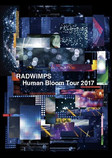 RADWIMPS LIVE Blu-ray「Human Bloom Tour 2017」[UPXH-20057][Blu-ray/ブルーレイ]