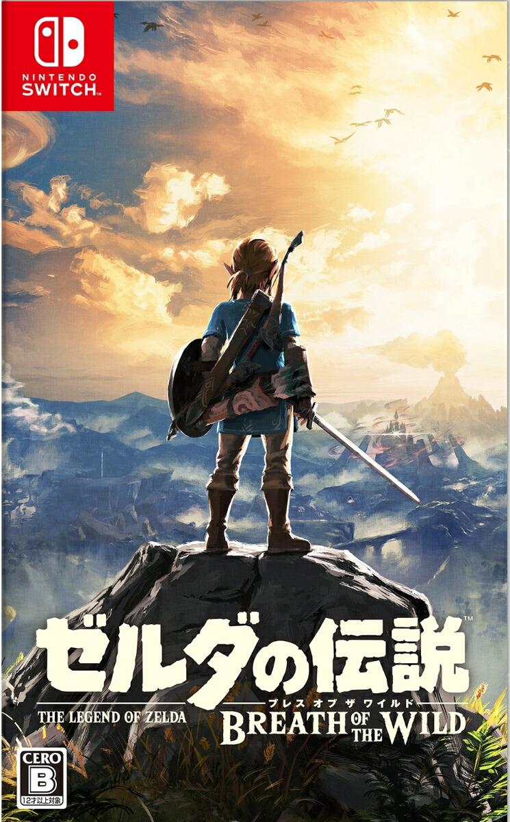 ゼルダの伝説 ブレス オブ ザ ワイルド 通常版 Nintendo Switch版