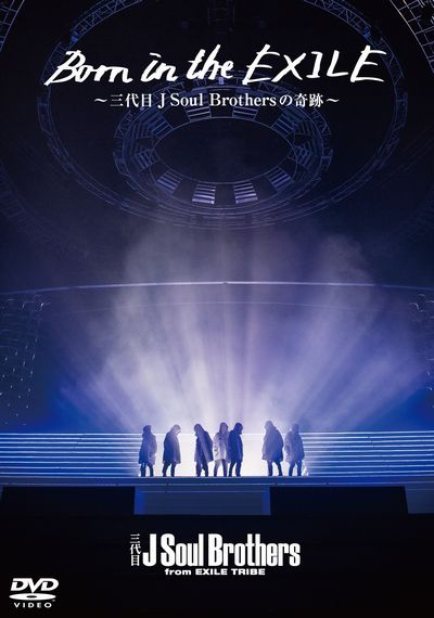 Born in the EXILE 〜三代目J Soul Brothersの奇跡〜(初回生産限定版)DVD[TDV-27106D][DVD]