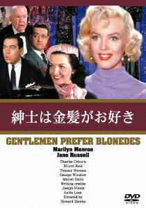 紳士は金髪がお好き[ORSP-0007][DVD] 製品画像