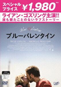 ブルーバレンタイン(廉価版)【期間限定】[VPBU-14611][DVD] 製品画像