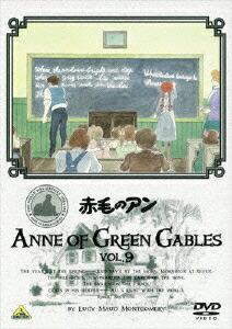 赤毛のアン VOL.9[BCBA-3615][DVD] 製品画像