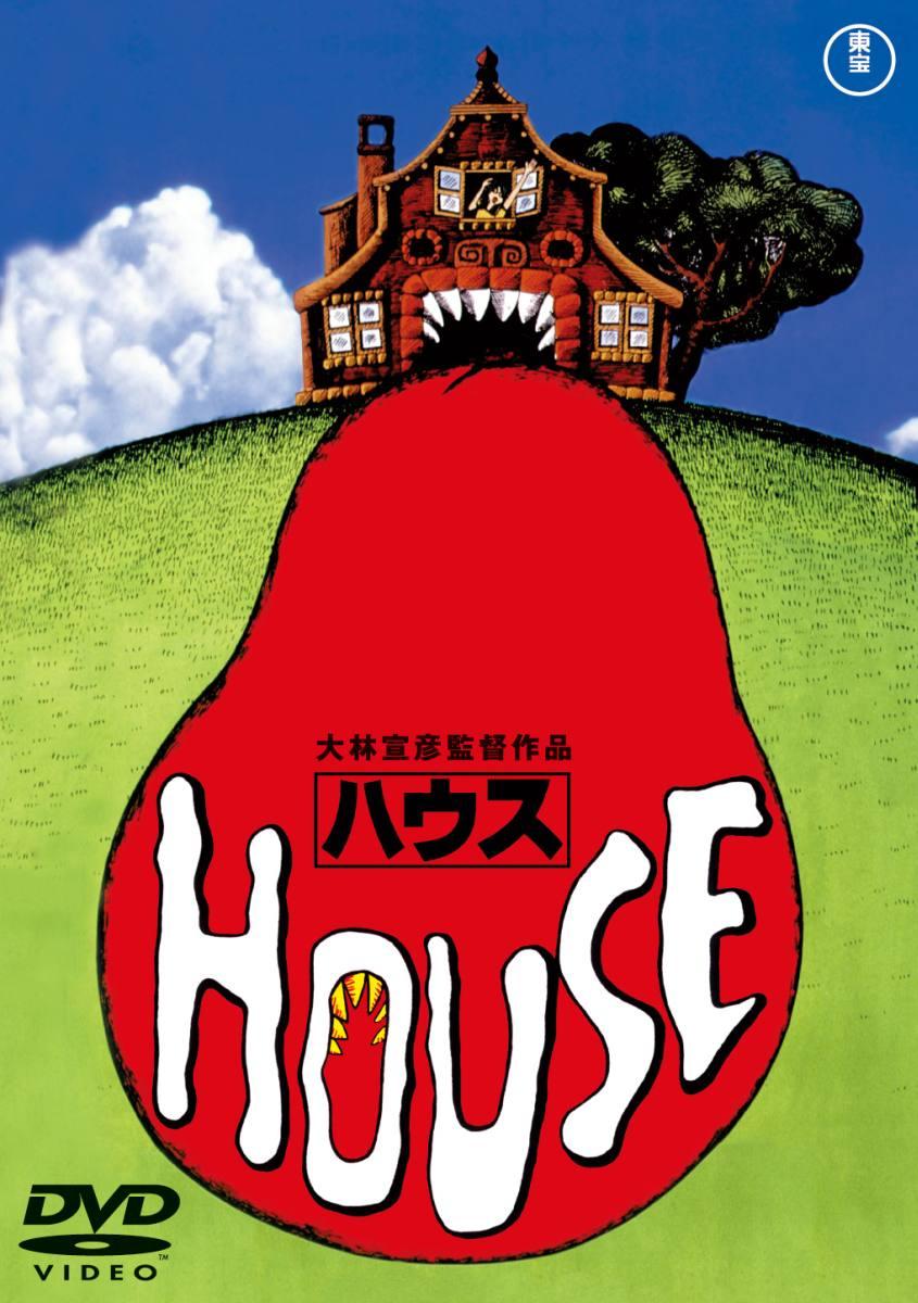 HOUSE[東宝DVD名作セレクション][TDV-25120D][DVD] 製品画像