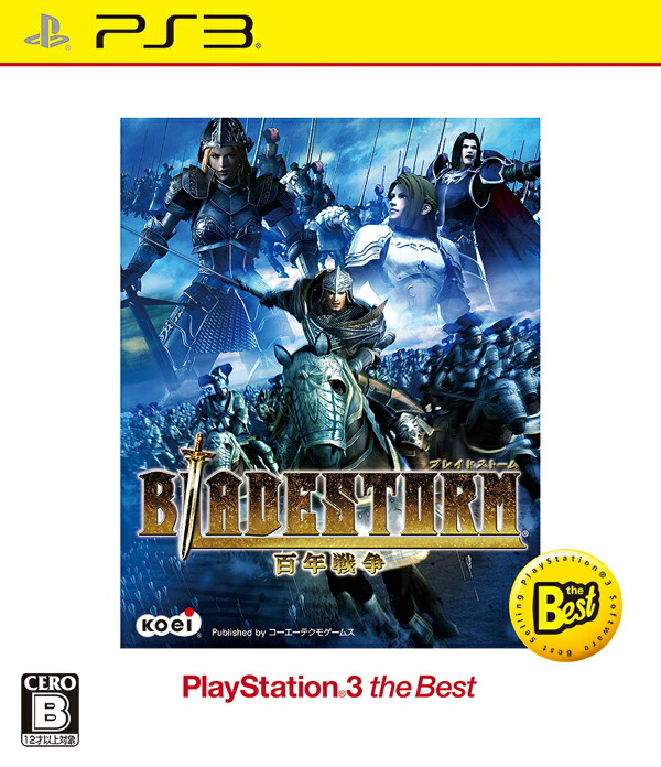 BLADESTORM �S�N�푈 [PlayStation 3 the Best]