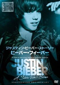 ジャスティン・ビーバー・ストーリー/ビーバー・フィーバー[TOPF-0006][DVD] 製品画像