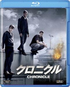 クロニクル[FXXJC-52506][Blu-ray/ブルーレイ] 製品画像