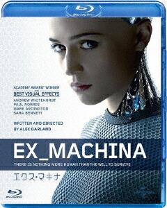 エクス・マキナ[GNXF-2242][Blu-ray/ブルーレイ] 製品画像