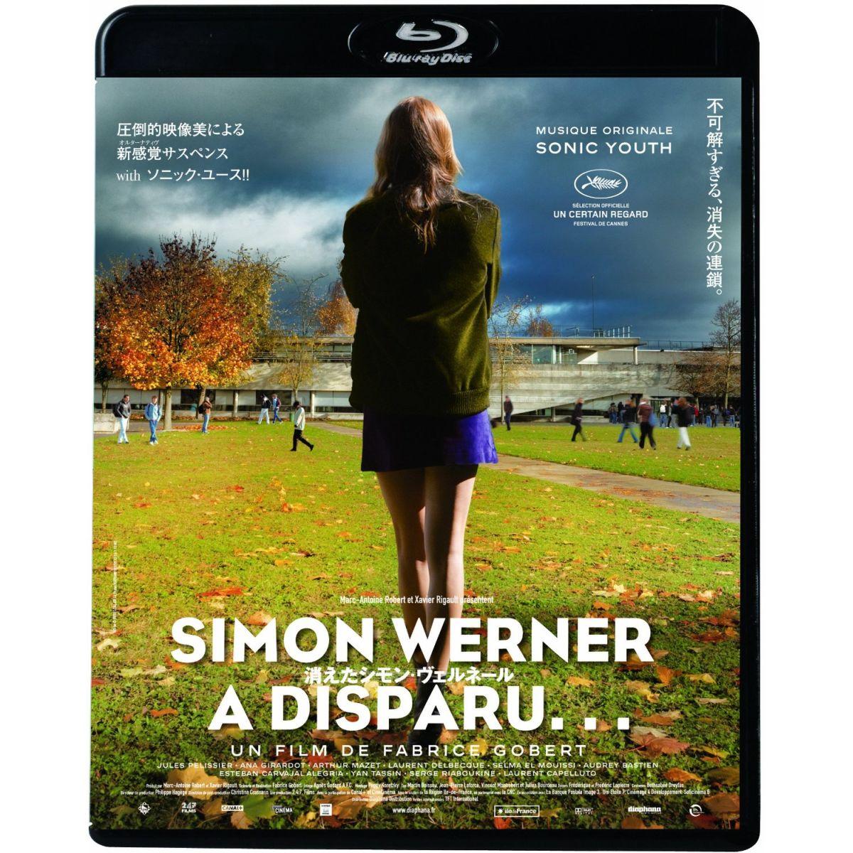消えたシモン・ヴェルネール[KIXF-215][Blu-ray/ブルーレイ] 製品画像