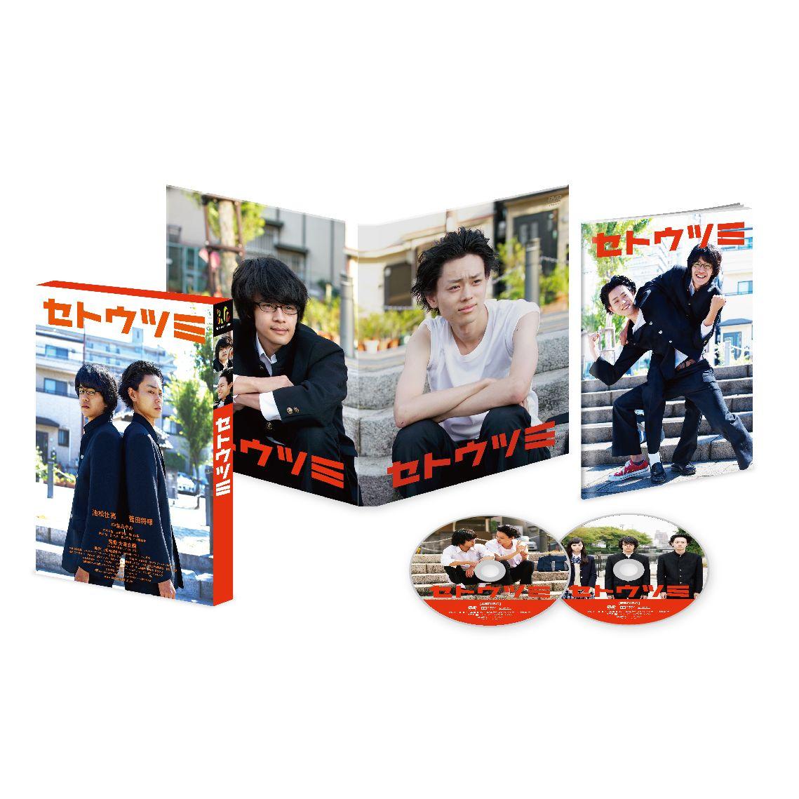 セトウツミ 豪華版[HPBR-105][DVD] 製品画像