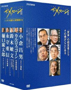 ザ・メッセージII ニッポンを変えた経営者たち DVD-BOX[NSDX-15846][DVD] 製品画像