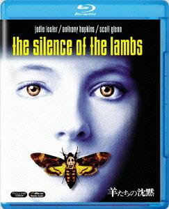 羊たちの沈黙[MGXJC-15907][Blu-ray/ブルーレイ] 製品画像