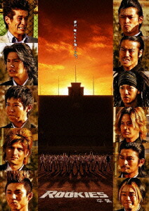 ROOKIES-卒業-[TCED-0635][DVD]
