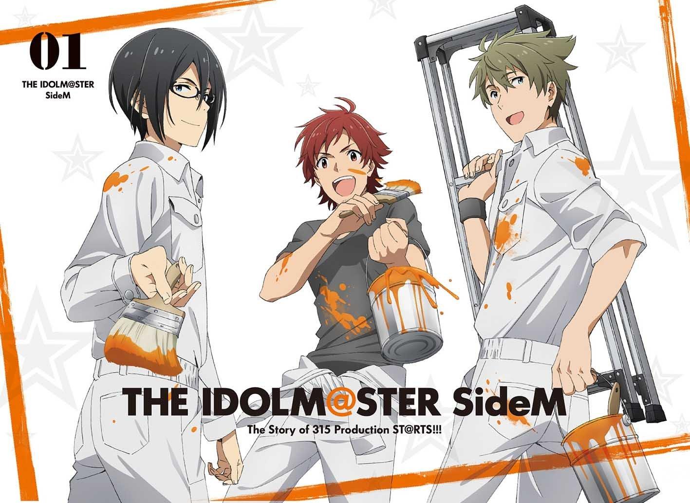 アイドルマスター SideM 1(完全生産限定版)[ANZB-13531/2][DVD]