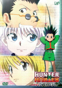 HUNTER×HUNTER Huncyclopedia[VPBF-13647][DVD] 製品画像