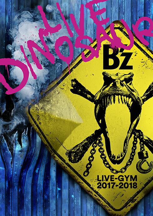 "B'z LIVE-GYM 2017-2018""LIVE DINOSAUR""[BMXV-5033][Blu-ray/ブルーレイ]"