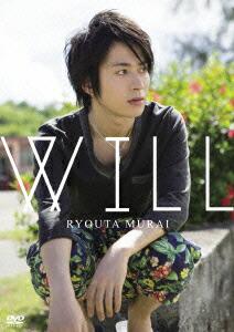 村井良大 WILL[KIBE-163][DVD] 製品画像