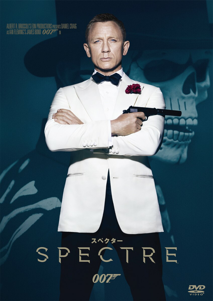 007 スペクター[MGBNG-64760][DVD] 製品画像