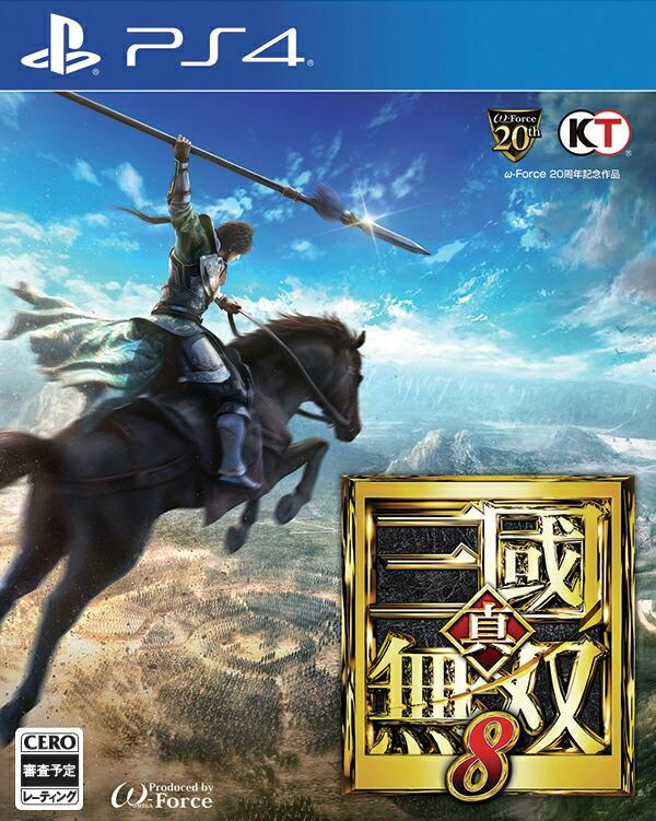 真・三國無双8 [通常版] [PS4]