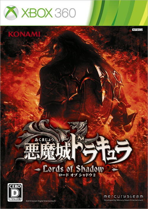 ������h���L���� Lords of Shadow 2 [Xbox 360]