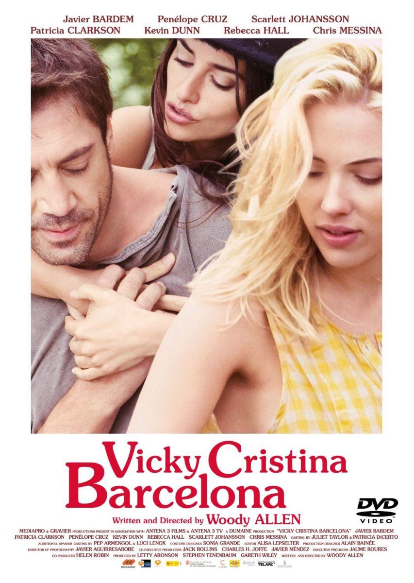 それでも恋するバルセロナ[1000588884][DVD] 製品画像