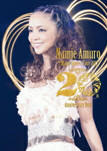 「namie amuro 5 Major Domes Tour 2012 〜20th Anniversary Best〜(豪華盤)[AVXD-91662/B/C][Blu-ray/ブルーレイ]」