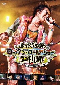 忌野清志郎 ロックン・ロール・ショー The FILM #1〜入門編〜[UPBY-5020][DVD] 製品画像