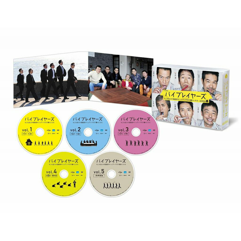 バイプレイヤーズ 〜もしも6人の名脇役がシェアハウスで暮らしたら〜 Blu-ray BOX[TBR-27169D][Blu-ray/ブルーレイ]