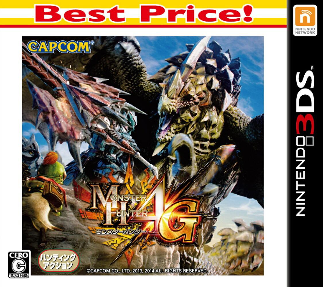 モンスターハンター4G [Best Price!]