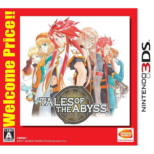 テイルズ オブ ジ アビス [Welcome Price!!] [3DS]