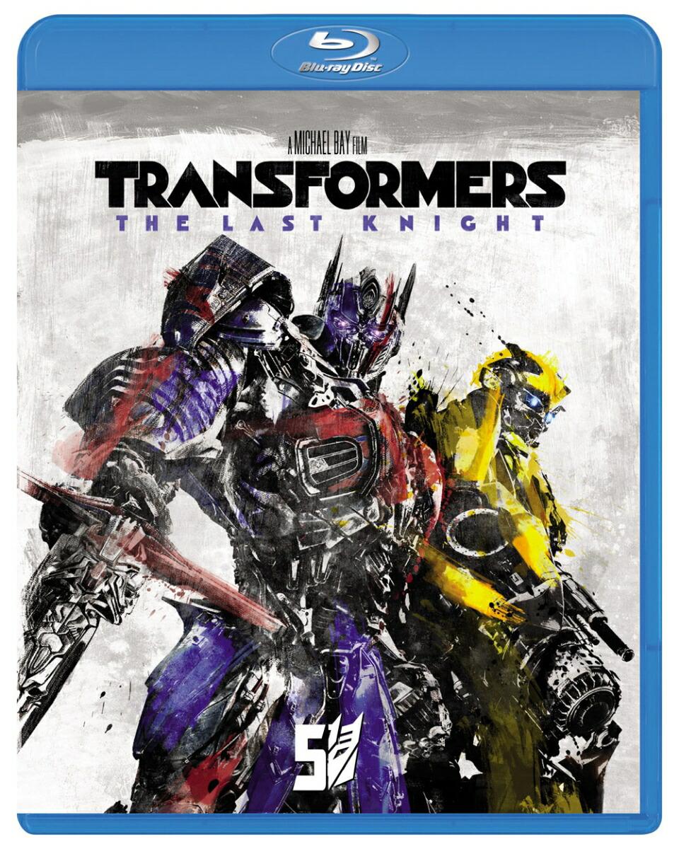 トランスフォーマー/最後の騎士王[PJXF-1147][Blu-ray/ブルーレイ] 製品画像