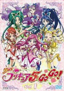 Yes!プリキュア5GoGo! Vol.1[PCBX-51081][DVD] 製品画像