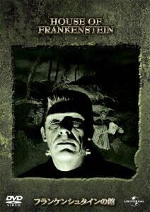 フランケンシュタインの館[GNBF-3068][DVD] 製品画像
