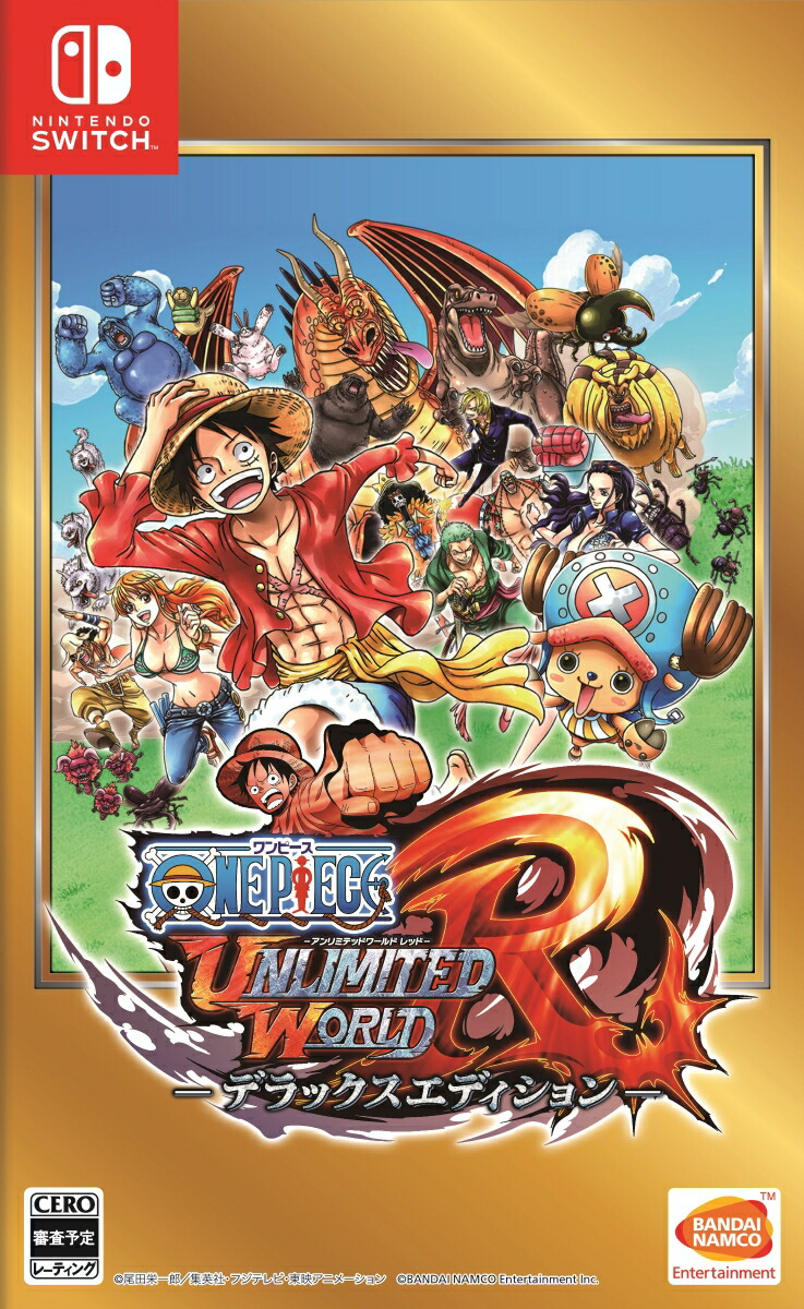ONE PIECE アンリミテッドワールド R デラックスエディション Nintendo Switch版