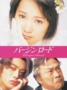 「バージンロード DVD BOX[PCBC-61906][DVD]」