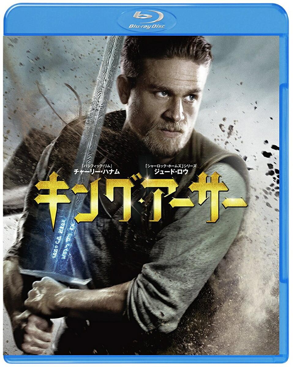 キング・アーサー[1000706797][Blu-ray/ブルーレイ]