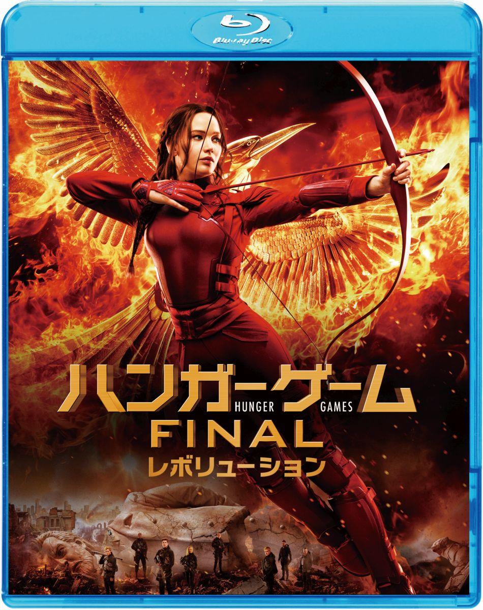 ハンガー・ゲーム FINAL:レボリューション[BLQ-80770][Blu-ray/ブルーレイ] 製品画像