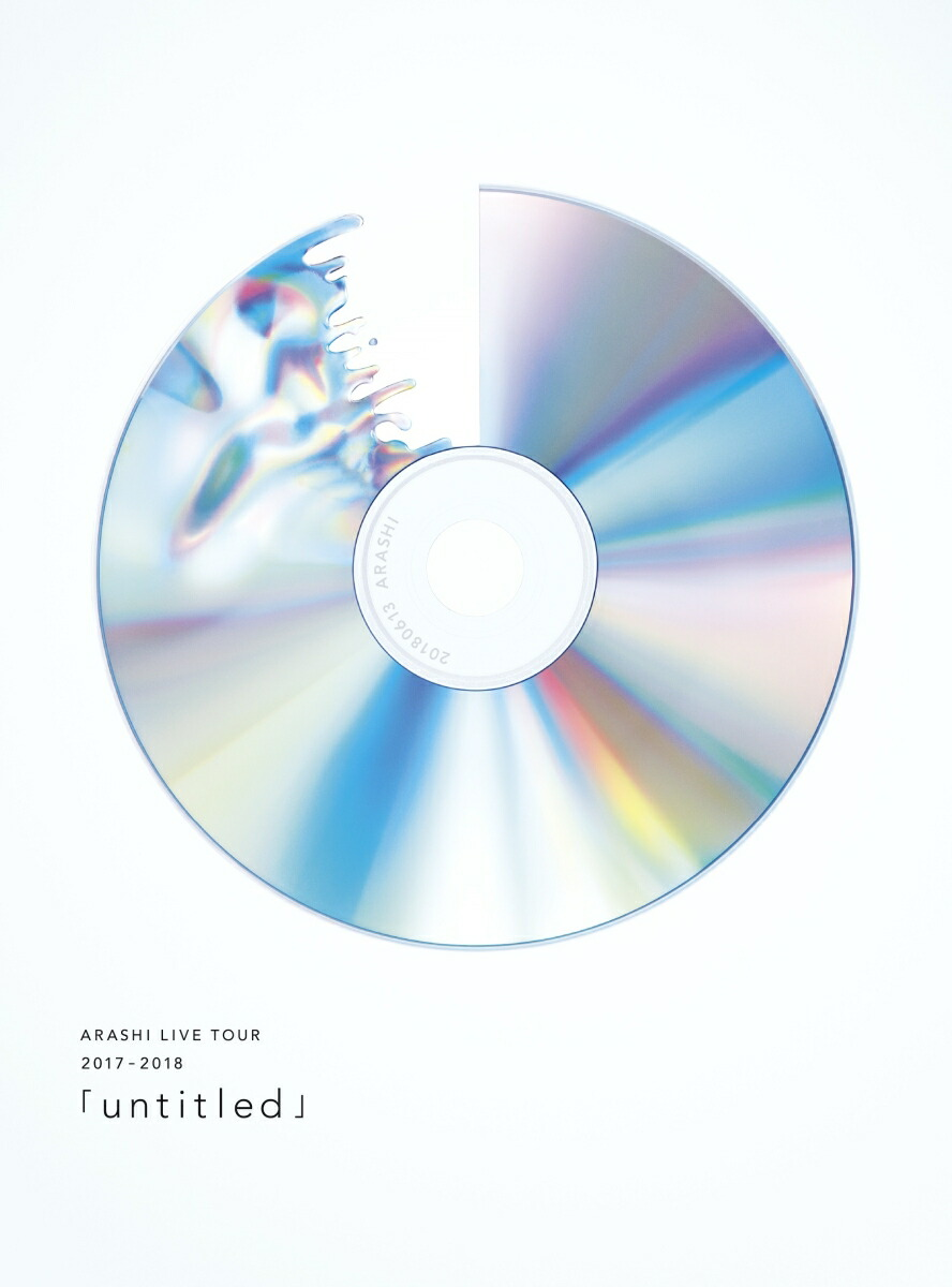 ARASHI LIVE TOUR 2017-2018「untitled」(初回限定盤)[JABA-5303/5][DVD]