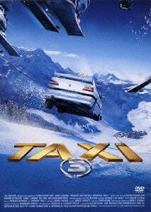 TAXi(3)[ACBF-80405][DVD] 製品画像