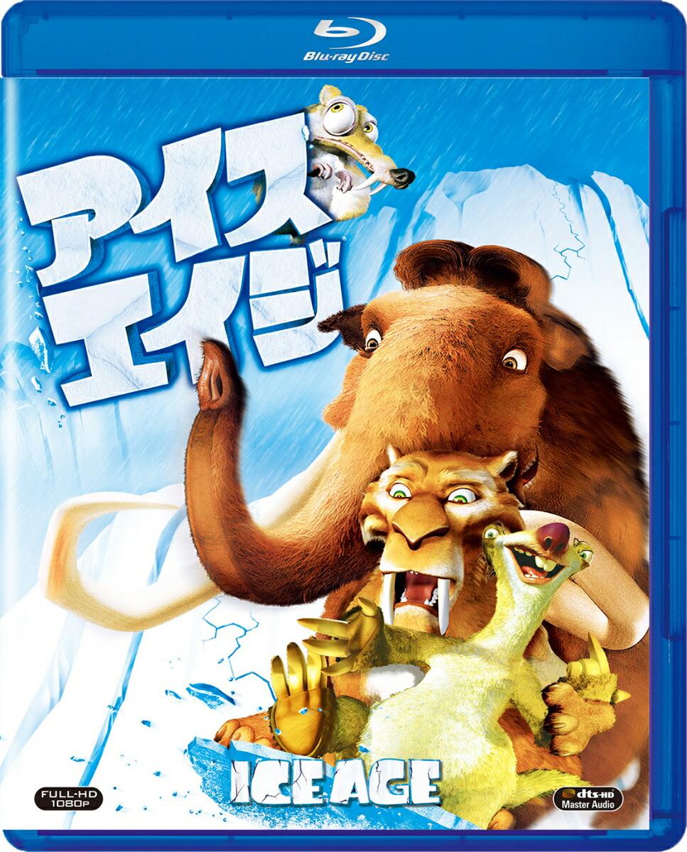 アイス・エイジ[FXXJC-22236][Blu-ray/ブルーレイ]